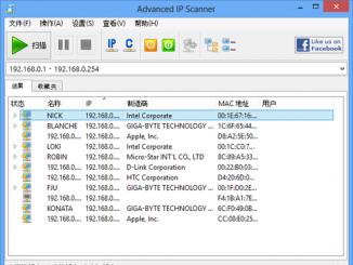 没有显示器且IP未知的情况下登录树莓派
