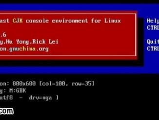 命令行下的中文界面——zhcon安装