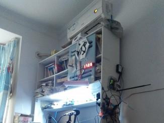 用树莓派DIY一个智能家居服务器