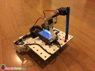 树莓派+Arduino+TensorFlow搭建图像识别小车