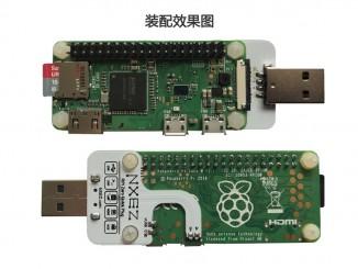 树莓派 Zero USB/以太网方式连接配置教程
